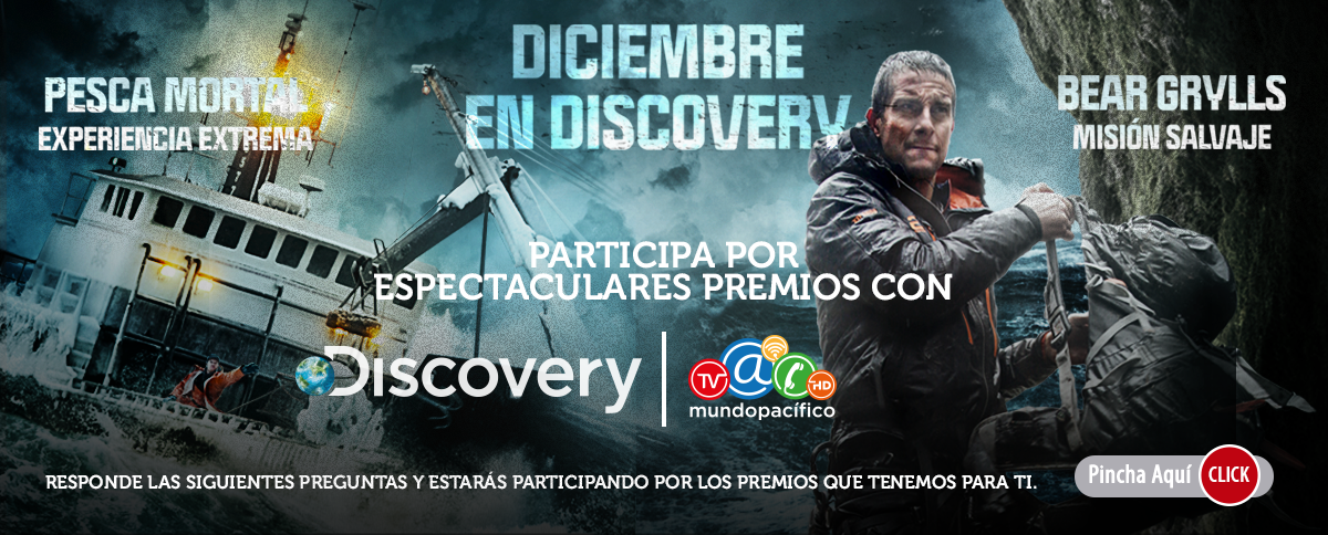 bannersdiscovery